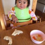 三女の食パンの食べ方
