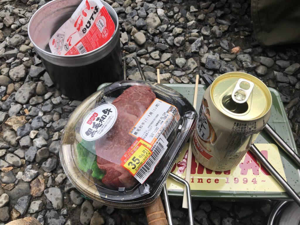 ソロキャンプ で黒毛和牛ヒレステーキを食べる