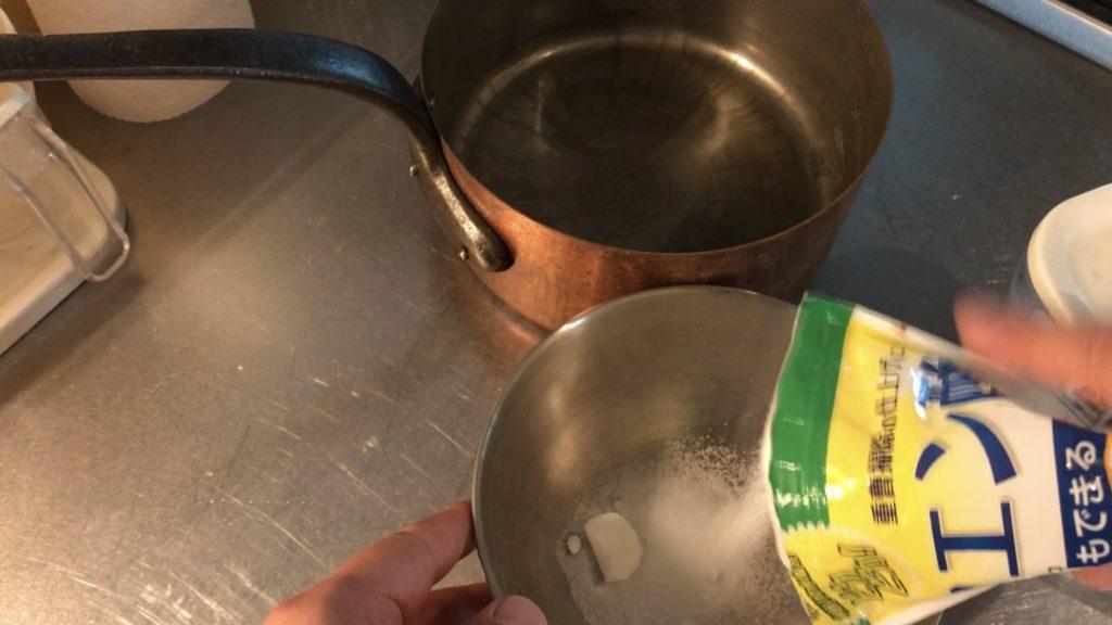 銅鍋を磨く方法
