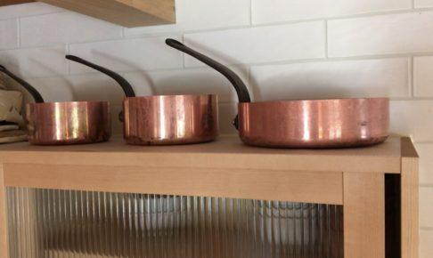 銅鍋の磨き方