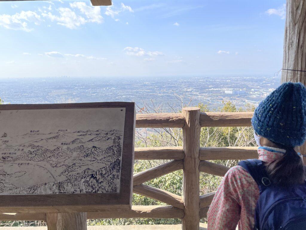 弥勒山登山 2021新春